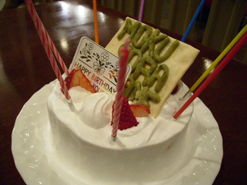 cake00.jpg
