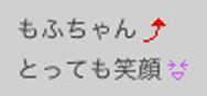 mofuchan.jpg